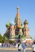 Moskau - 1